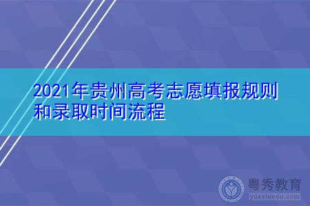 云浮自考暨南大学选择汉语言文学和管理类专业哪个容易过?