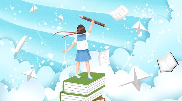 2021年重庆自考大专有哪些专业,考生如何选择专业?