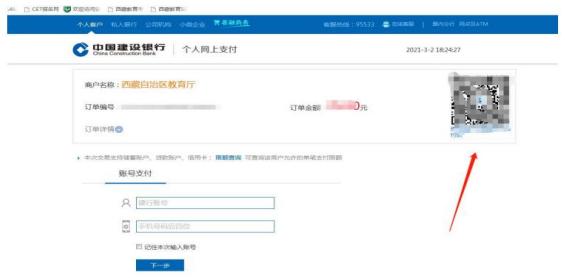2021年10月西藏自治区高等教育自学考试报考简章