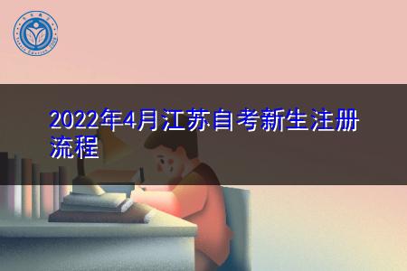 广东普通专升本怎么才能免试入学和享受加分政策?